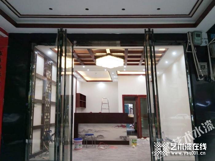 宏燕艺术漆广西桂林专卖店