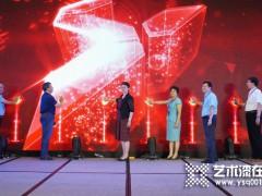中国涂料工业协会与英国涂料协会(BCF)在线教育上线发布会在珠海顺利举行 (13播放)
