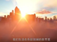 卡百利2020品牌宣传片《用色彩诠释爱》