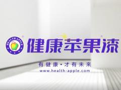 健康苹果文化艺术水漆—三色珠光系列施工指南