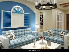 菲玛艺术涂料不同风格客厅装修效果图