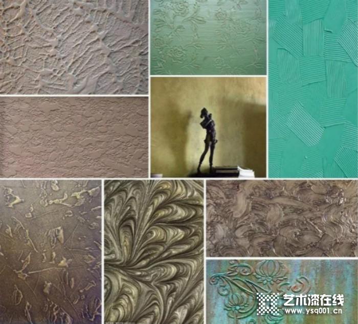 进口艺术涂料和国产艺术涂料的差别到底在哪里?(图4)