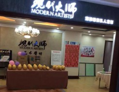 现代大师湖北襄阳专卖店