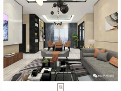 MM艺术涂料简约质感的客厅装修效果图