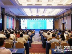 """瓦科艺术涂料卫冕""""2020广东涂料行业产品质量普查达标企业"""" (847播放)"""