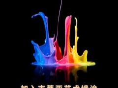 浙江艺术漆现状分析与发展研讨会 (901播放)