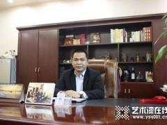 2021深圳家纺展|帝卡斯江庆朝:分单双品牌区域加盟,力推艺术涂料发展