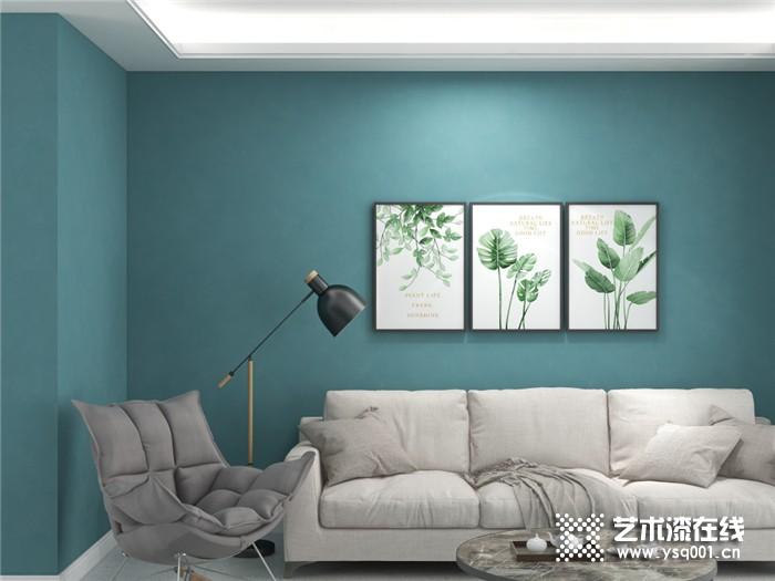回南天|让阿诺克艺术涂料拯救你的墙面!