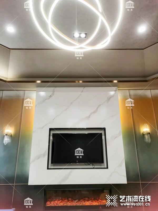 铂芙艺术壁材玉环店全面翻新升级 产品迭代 至美绽放