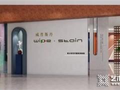威普斯丹 南宁万泰隆店即将盛装开业!扬帆起航!