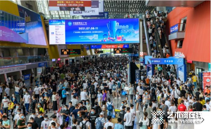 意库马艺术涂料2021中国建博会(广州)期待您到来!