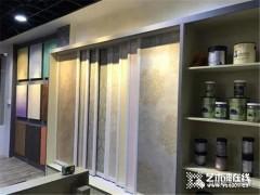 荷兰蔻帝艺术涂料背景墙的优点及与其他背景墙的区别