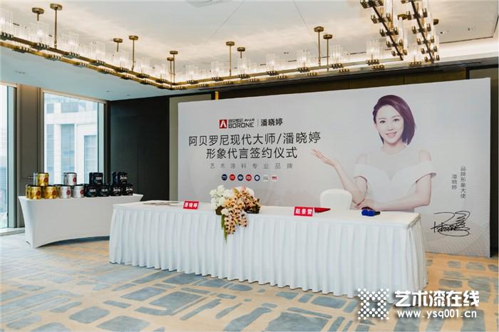 冠军品质 九球天后潘晓婷正式成为阿贝罗尼现代大师品牌形象大使!