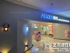 意大利ARCO奥可艺术涂料贵州兴义旗舰店店盛大开业 (1484播放)