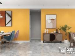 【德国菲玛】肤色驾驭不了姜黄色?也许你的房间可以!