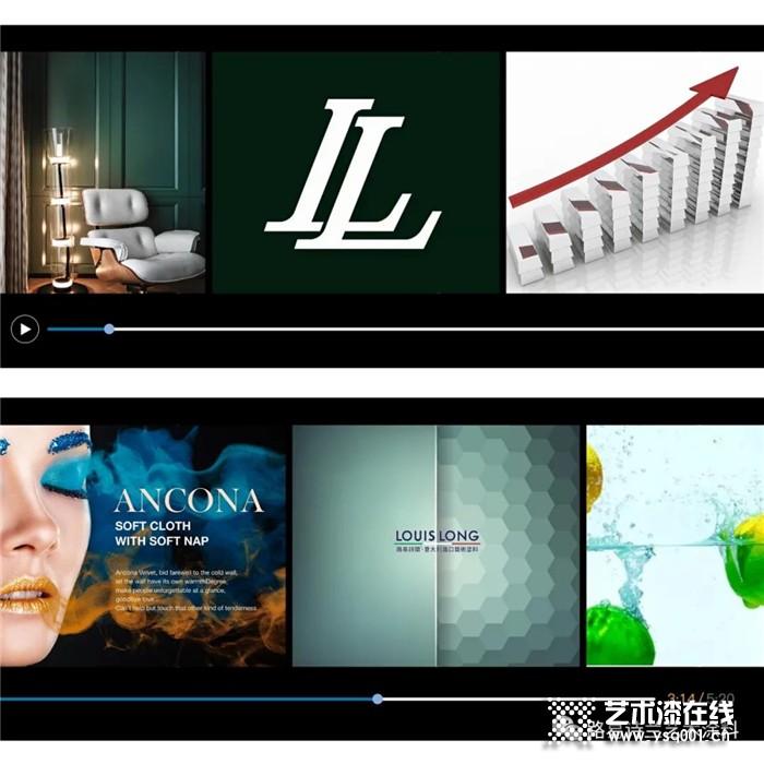 成功加盟| 恭喜湖北宜昌陈总加盟意大利进口·LOUIS LONG艺术涂料